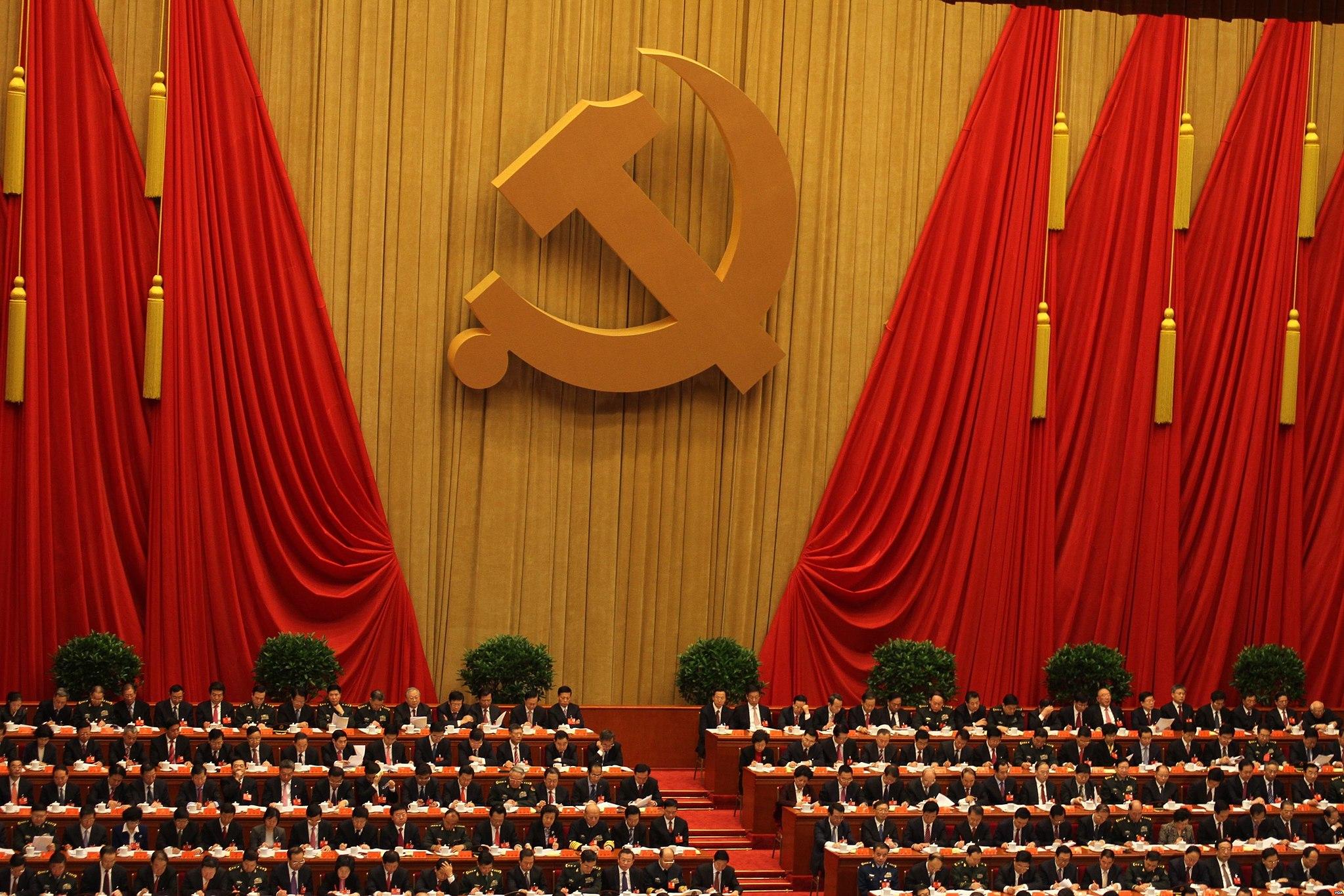 2048px 18th National Congress of the Communist Party of China - Communisme et anticommunisme au seuil de la dernière décennie de ce millénaire